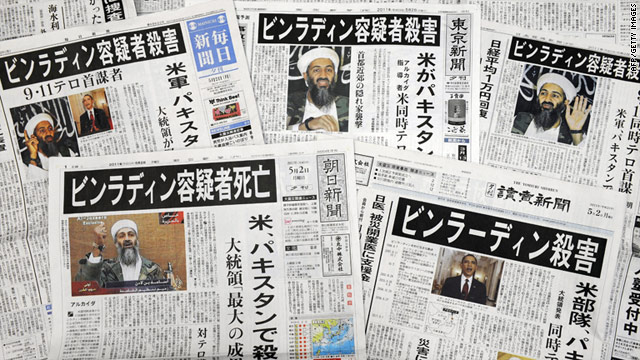 A collection of Tokyo evening papers carrying the news of the death of Osama bin Laden on their front pages.