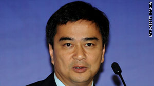 Thai PM Abhisit Vejjajiva speaks on the sidelines of the 18th ASEAN Summit in Jakarta on May 8, 2011.