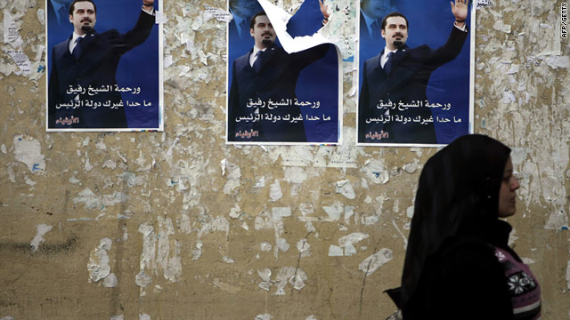 Prime Minister Saad Hariri's unity government collapsed two weeks ago when ministers loyal to Hezbollah quit their posts.