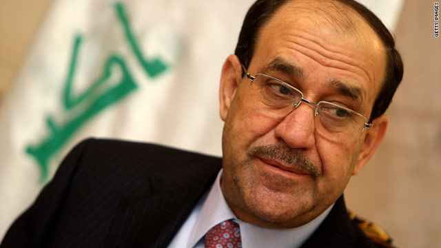 Nuri al-Maliki will not seek a third term as Iraq's prime minister, according to state-run media.