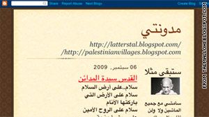 Tal al-Mallouhi's blog contains poetry and social commentary on local and Arab affairs.