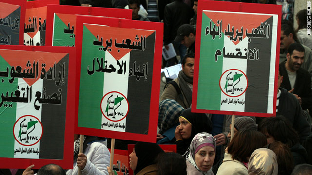 Palestinians protest in Ramallah on Thursday, demanding an end to the split between the Gaza Strip and the West Bank.