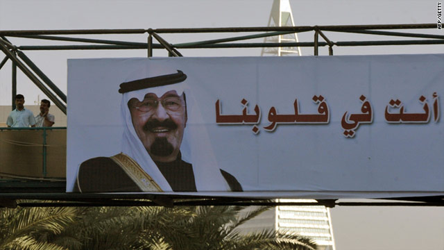 A photograph of Saudi King Abdullah bin Abdul Aziz adorns a bridge in Riyadh -- protests are expected in Saudi Arabia Friday.