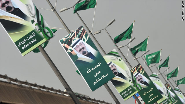 Saudi King Abdullah promised a major package of reforms in the oil-rich country last week.