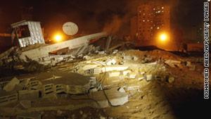 story.gaza.attack.afp.gi.jpg