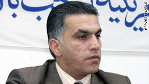 Human Rights Watch said the home of Bahrain activist Nabeel Rajab (pictured in 2006) was tear gassed Monday.