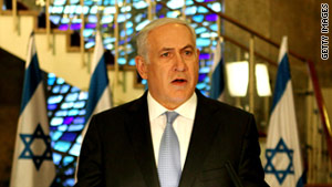 Israeli Prime Minister Benjamin Netanyahu is scheduled to address AIPAC on Monday.