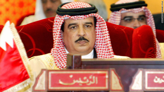 Bahrain King Hamad bin Isa Al Khalifa on Tuesday appealed for dialogue.