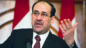 Iraqi Prime Minister Nuri al-Maliki has set a Monday deadline for Cabinet ministers to make reforms or be fired.
