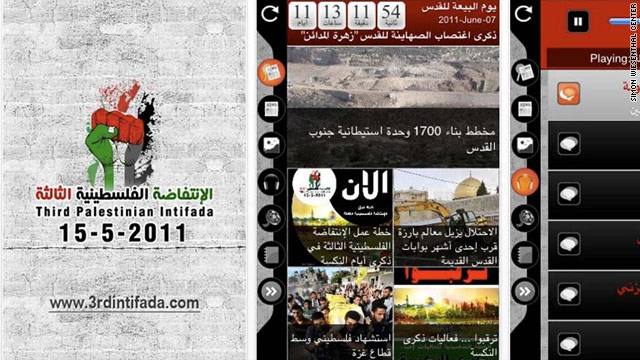 The Simon Wiesenthal Center posted this iPhone screen shot of an app it claims contains anti-Israel content.