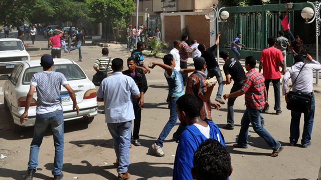The Suez Police headquarters were the scene of previous protests on July 6 in Suez, Egypt.