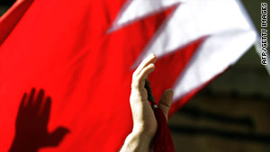 Bahrain has been riven by months of pro-democracy demonstrations and violent responses by government forces.