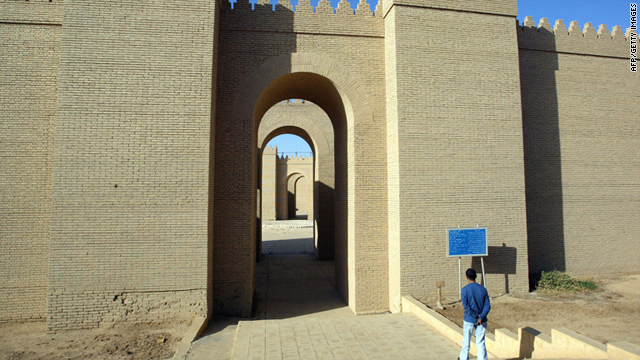 A new geo-database will protect Iraq's archaeological treasures like the Ishtar Gate in the ancient city of Babylon