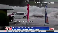 First moments of a tsunami
