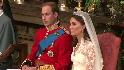 Part 3: Royal wedding ceremony