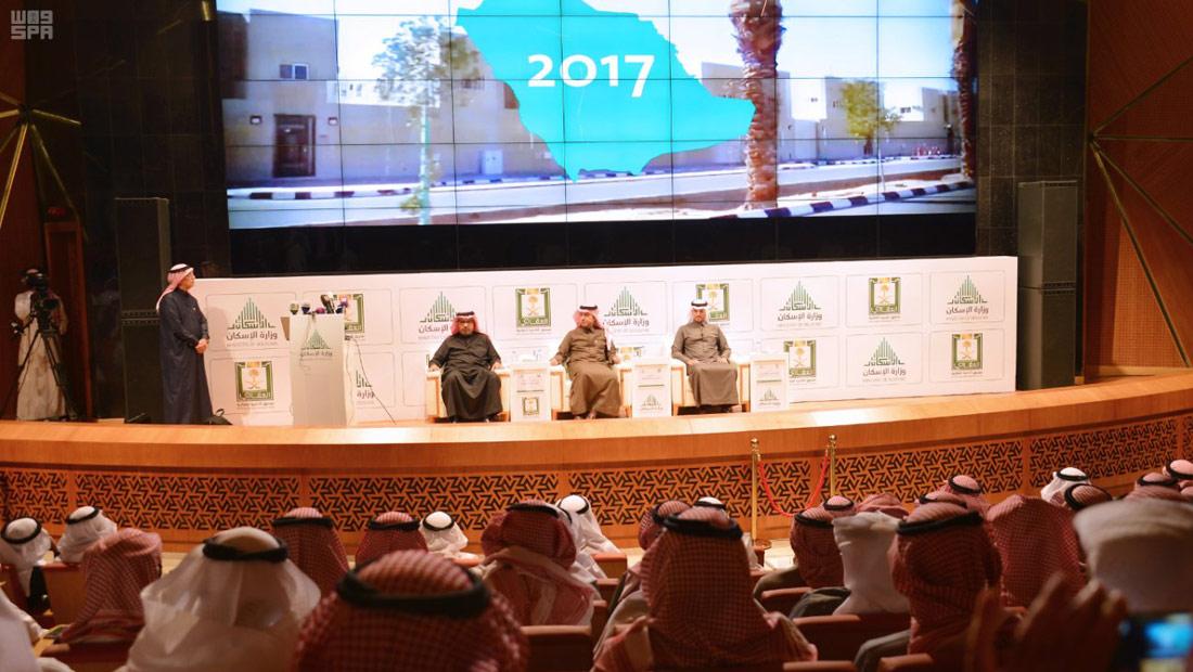 وزارة الإسكان السعودية تُطلق 280 ألف منتج سكني وتمويلي بجميع مناطق المملكة - CNNArabic.com