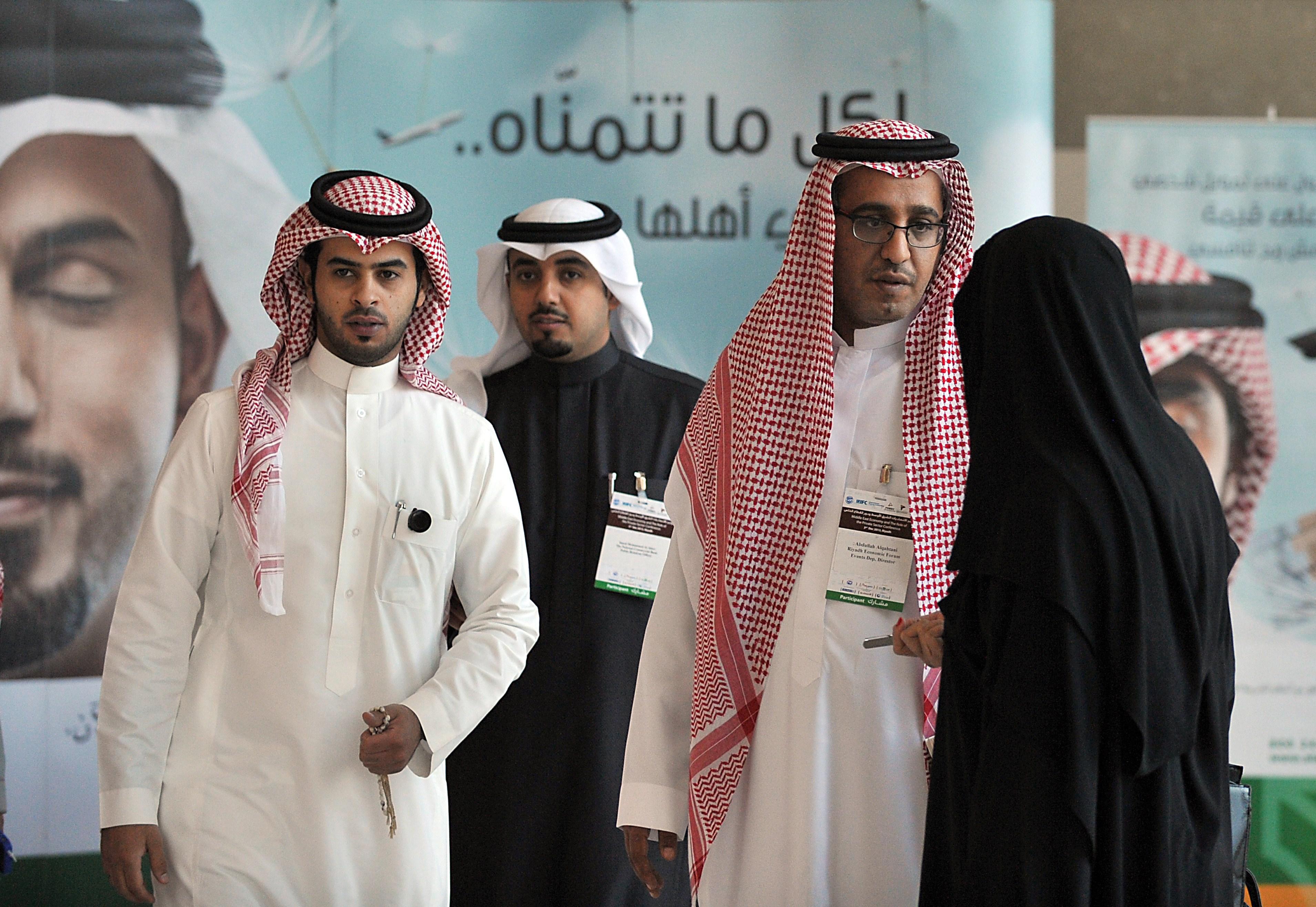 في ظل رؤية 2030.. تعرّف على أحدث المزايا التي تقدمها السعودية لرواد الأعمال - CNNArabic.com
