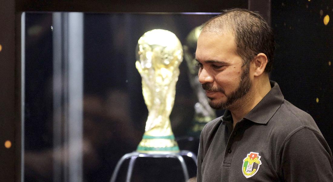 حملة الأمير علي لانتخابات الفيفا ترد على مزاعم تعرضه لـ ابتزاز  وتؤكد سعيه للقضاء على  ممارسات الترويع  - CNNArabic.com