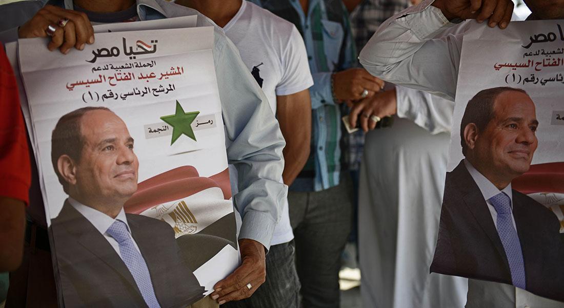 صحف العالم هل خطط السيسي سابقا للانقلاب على نظام مبارك؟ - CNNArabiccom