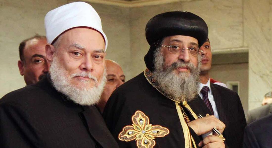 علي جمعة عن مصر:  فيها حاجة حلوة .. والبابا تواضروس يؤكد:  في قلب الله  - CNNArabic.com