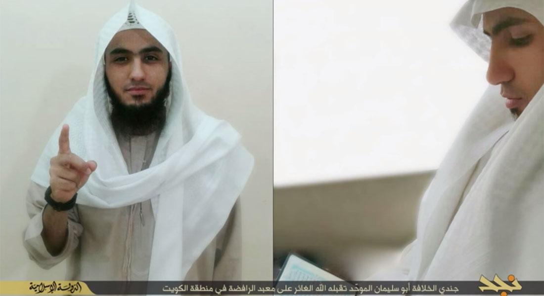 البحرين تؤكد مرور السعودي القباع انتحاري الكويت عبر مطارها.. وداعش ينشر وصيته وتهديده بـ الأدهى والأمر  - CNNArabic.com