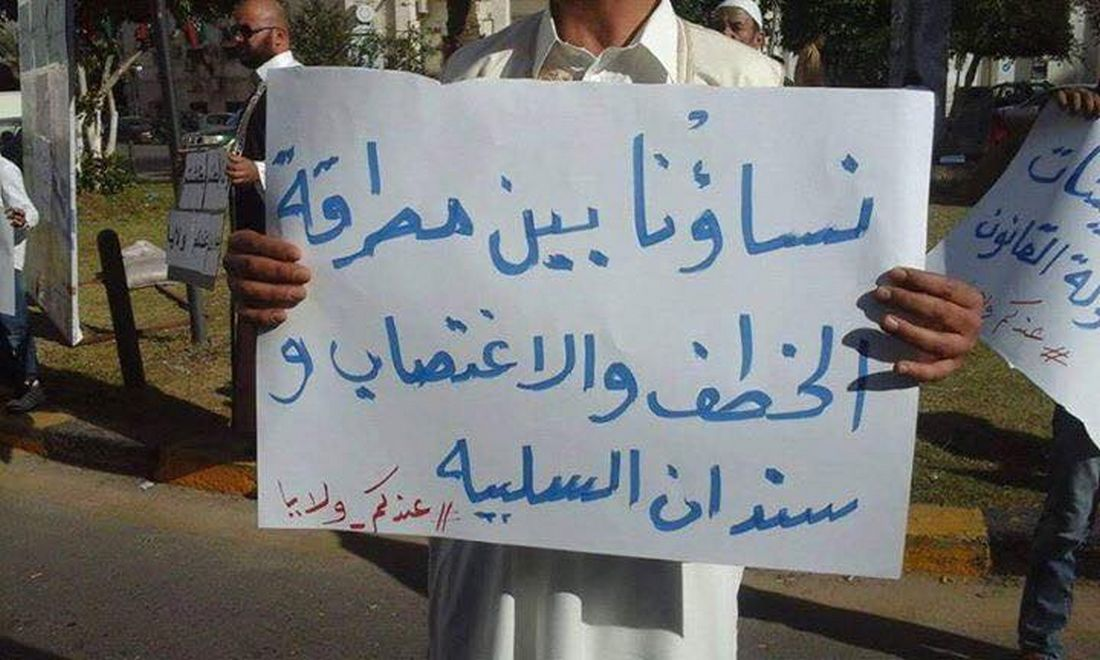 غضب في ليبيا بسبب انتشار فيديو يوّثق اغتصاب مسلحين لامرأة.. ومطالب بالقصاص - CNNArabic.com