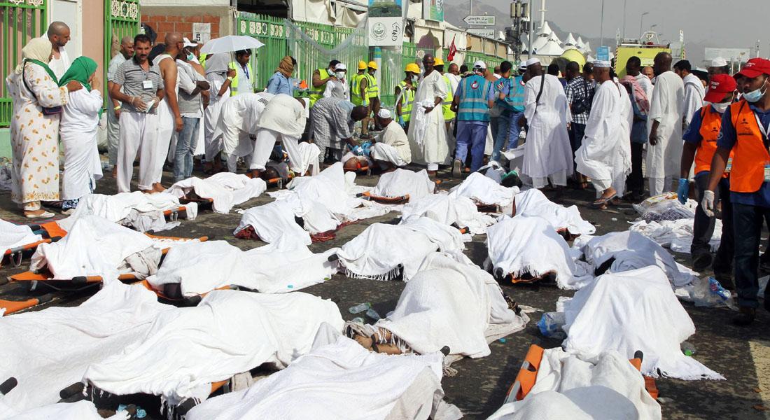 تقارير إيرانية منسوبة لمسؤول سعودي ترفع ضحايا  تدافع الحجاج  لـ4173  قتيلاً  والرياض تنفي صحتها - CNNArabic.com