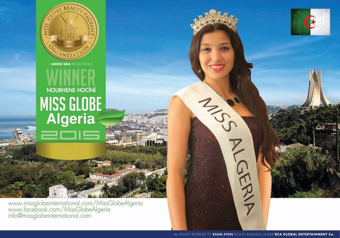 وكالة للموضة تعلن استضافة تونس لمسابقة ملكة جمال الكون - CNNArabic.com