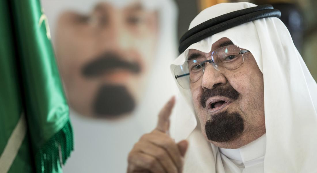 في غضون شهر.. دكتوراه فخرية ثانية لملك السعودية من  الأزهر  - CNNArabic.com