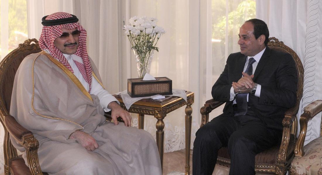 خلال استقباله الأمير الوليد.. السيسي يطمئن المستثمرين ويدعو لزيادة استثمارات السعودية بمصر