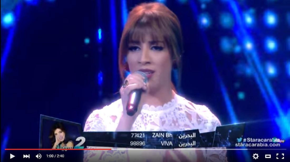 مطالب على تويتر باستضافة الموهبة الجزائرية سهيلة بن لشهب في موازين - CNNArabic.com