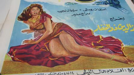 عصر السينما الذهبية يعود للحياة في قبو قديم في أعرق شوارع بيروت