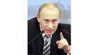 بوتين يقلص رواتب الحكومة 10% مع استمرار عقوبات الغرب والهبوط بأسعار النفط