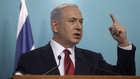 نتنياهو يعقد اجتماعا أمنيا بحضور كبار قادة الجيش ويقول: إيران تحاول ومن خلال حزب الله انشاء جبهة إرهابية بالجولان