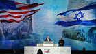 البيت الأبيض يستعد لما سيكشفه نتنياهو عن الاتفاق النووي الإيراني أمام الكونغرس الثلاثاء