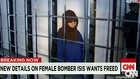 لماذا يصر داعش على تحرير السجينة ساجدة الريشاوي؟