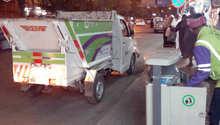 عربات الغولف وصناديق نفايات تعمل بالطاقة الشمسية لتنظيف مكة