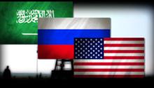 """صراع """"العض على الأصابع"""" بين أمريكا والسعودية وروسيا"""