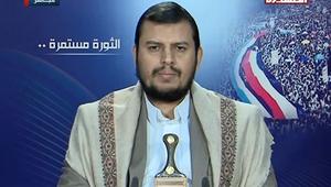 اليمن.. الحوثي: واهم من يعتقد أنه ومن خلال خلق مشاكل سيحول دون وصول الشعب لأهدافه
