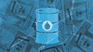السعودية تصارع انقلاب الموازين: سباق مع الزمن لجمع النقد وملء الفراغ في ميزانيتها إثر النفط الرخيص