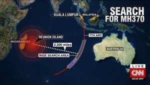 """مصدر لـCNN: العثور على قطعة """"مثيرة للاهتمام"""" بجزيرة ريونيون خلال جهود البحث عن حطام الطائرة الماليزية"""