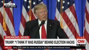 ترامب بأول مؤتمر صحفي منذ انتخابه: أعتقد أن روسيا كانت وراء قرصنة الانتخابات الأمريكية.. وحقيقة أن بوتين يحبني