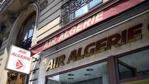 مكتب الخطوط الجوية الجزائرية في باريس