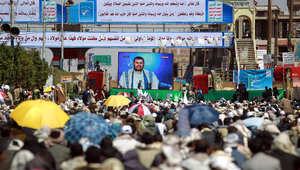 أرشيف - عبدالملك الحوثي يخاطب أنصاره في كلمة متلفزة بمناسبة عيد الغدير، في العاصمة صنعاء 12 أكتوبر/ تشرين الأول 2014