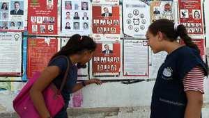 قوائم المرشحين في إعلانات بشوارع تونس