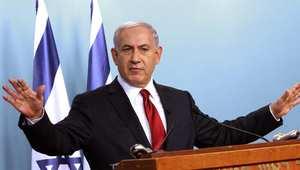 الحكومة الإسرائيلية تصادق على قانون يجعلها دولة للشعب اليهودي