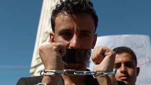 مظاهرة بصنعاء في نوفمبر 2014 للمطالبة بالإفراج عن سجناء اعتقلوا خلال الانتفاضة التي أطاحت الرئيس علي عبد الله صالح