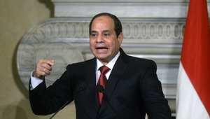 حزب الوسط المصري يربط استقالة وزير الدفاع الأمريكي بقرب