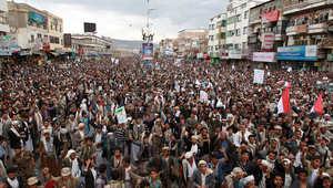 مظاهر من صنعاء بعد