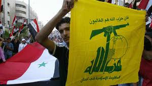 حزب الله: جهادنا في سوريا حمى لبنان.. ويدعو لتمويل داخلي للجيش